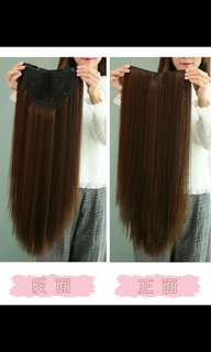 Preorder Korean Light brown Semi u shape clip on hair extension wig waiting time 15 days after payment is made *pm to order