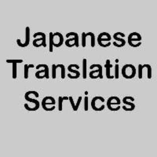 Japanese Language Translation Translator Services