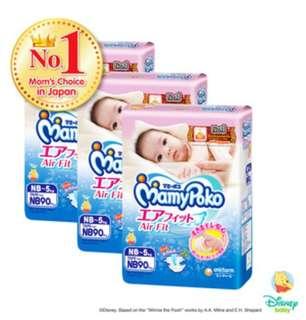 🇯🇵Mamy Poko Airfit Diapers NB / S Carton Sale🇯🇵