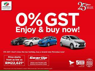 PERODUA LATEST PROMOTION(0% GST)
