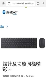 Microsoft Designer Keyboard n Mouse
