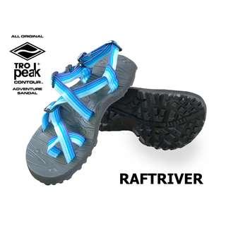 Tro Peak Sandals-RaftRiver
