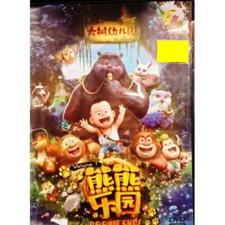 Boonie Cubs 熊熊乐园 Vol.1 Anime DVD