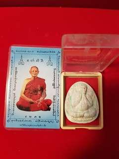 Phra Pidta Lp pae