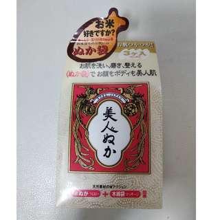 Famous Japan's Facial Wash