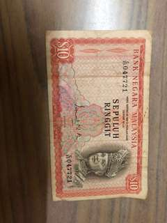 Malaysia old note (Sepuluh Ringgit)