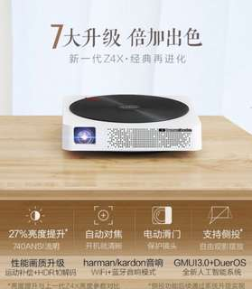 XGIMI 極米 NEW Z4X projector 投影機