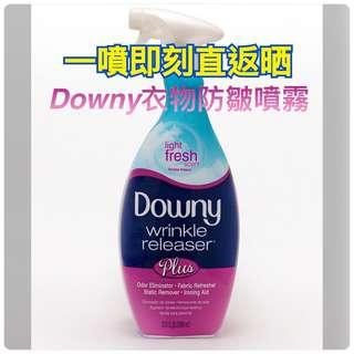 Downy 衣物防皺噴霧