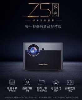 XGIMI Z5 極光版 projector 投影機