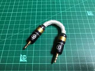 PW Audio Whiplash Twag v2 Gold 16絞 3.5mm to 3.5mm 過機線 jumper