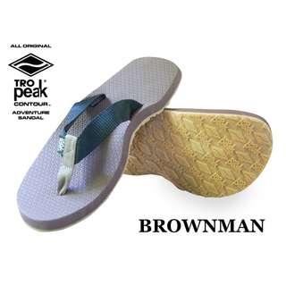 Tro Peak Slippers- Brownman
