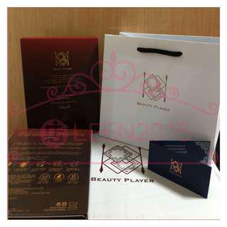 🚚 Beauty Player Mask (Free Delivery) (Free Gift)