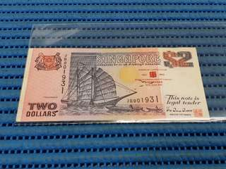 "1992 Singapore Ship Series $2 Note. 25 Years of Currency Issue Commemorative Banknote Currency. Mis-spelt ""Commissoners"" JB 001931"
