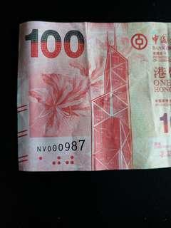 香港纸幣 100元 NY000987 (品相如圖)