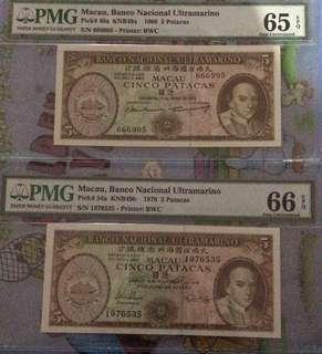 1968+1976年 澳門大西洋銀行 五元