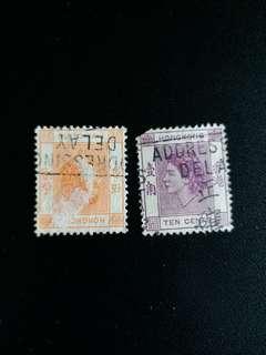 香港郵票  早期已銷郵票