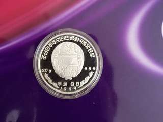 North Korea 1999 5 Won silver proof coin