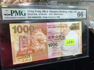 2013 匯豐銀行 1000圓 DH 833333 66EPQ 獅子號