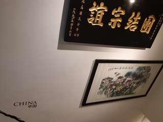 Guzheng pipa show