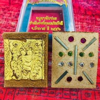 🔥 KUBA CHAIYA BE2556 YINT RETURN LOVE, CATCH SOULMATE TALISMAN -THAI AMULET🔥