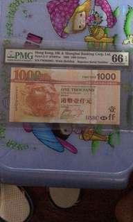 2009年 匯豐銀行一千元 市場少見 靚號回收鈔