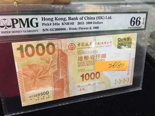 2015 中國銀行 1000圓 GC 009900 66EPQ 對子號 雷達號