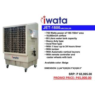 Air Cooler 20k discount