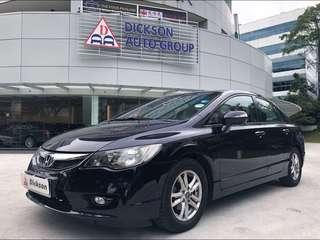 Honda Civic Hybrid 1.3 Auto CVT
