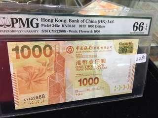 2013 中國銀行 1000圓 CY 822888 66EPQ 豹子號