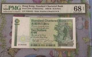 1986年 渣打銀行 10元長棍 超高評分