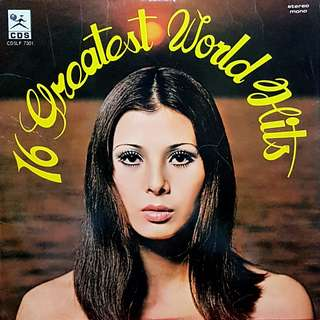 VINYL RECORD- 16 GREATEST WORLD HITS
