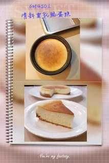 🚚 清新重乳酪蛋糕