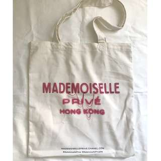 CHANEL Mademoiselle Privé Exhibition Hong Kong tote bag 環保布袋