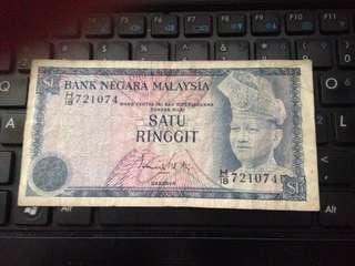 RM1 malaysia forst design