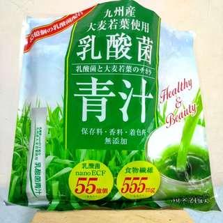 🚚 日本製 乳酸菌青汁 3g x44袋 九州產大麥若葉使用 食物纖維 純天然青汁