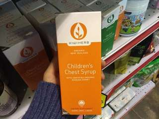Children chest syrup