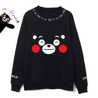 BTS Suga / Yoongi Agust D Kumamon Bear Pullover Hoodie / Sweater / Jacket