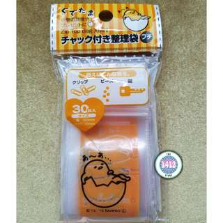 Mini XS Gudetama ziplock bag
