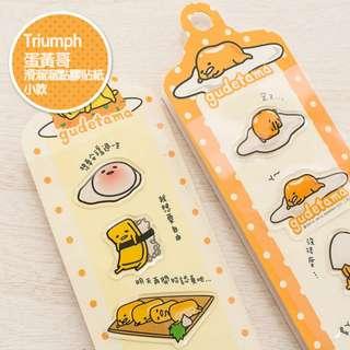台灣 預購 sanrio Triumph 蛋黃哥 GUDETAMA 梳乎蛋 滑溜溜 點膠貼紙 裝飾貼紙