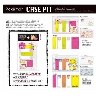 Pokemon Center Pikachu 025 Series Pikachu B5 Craft Cross Note Book (Pre-Order)