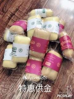 泰國佛牌佛像【特惠供金】 👏👏👏不是普通的泰國香皂❗️龍婆判寺廟現任住持龍婆宇水大師所出  佛牌❗️