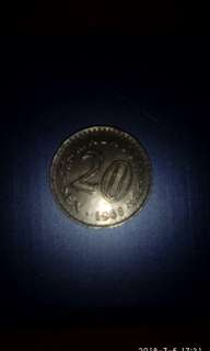 Syiling malaysian coin 20cent 1988