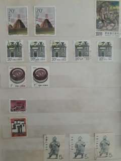 Republic of China stamps