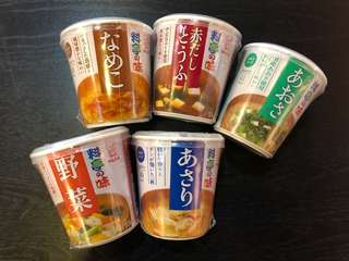 Instant Cup Miso Soup imported from Japan