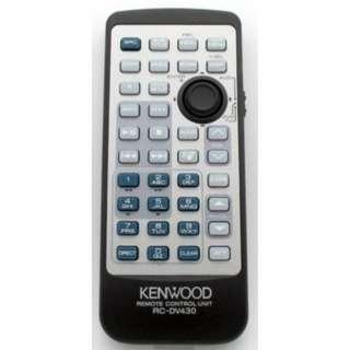 Remote Control for Car Audio RC-DV430
