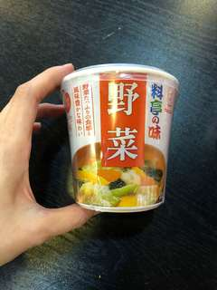 Instant cup Miso soup with special ingredients