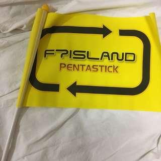 🚚 FTISLAND 官方應援旗