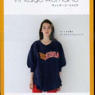 紅蘿蔔工作坊/裁縫~ヴィンテージ・リメイク/古著創意服飾大翻新(日文書)