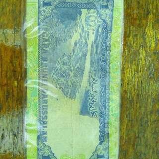 Duit Brunei
