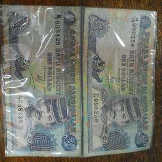 Duit  Brunei Lama
